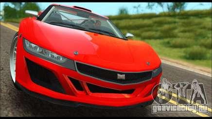 Dinka Jester Racecar (GTA V) (IVF) для GTA San Andreas
