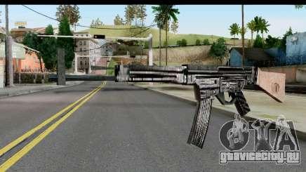 MP44 from Hidden and Dangerous 2 для GTA San Andreas