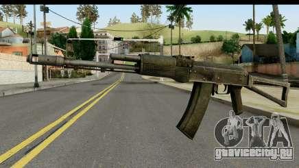 Пластиковый АКС-74 для GTA San Andreas