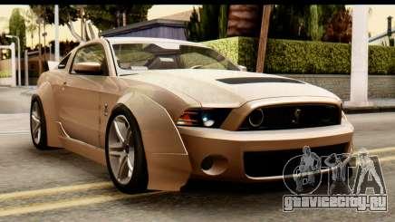 Ford Shelby GT500 RocketBunny для GTA San Andreas