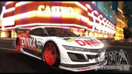 Dinka Jester Racear (GTA V) для GTA San Andreas