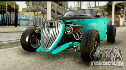 GTA 5 Hotknife GT для GTA San Andreas