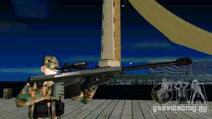 Barret M107 для GTA San Andreas