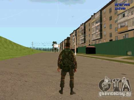 Донской Казак для GTA San Andreas пятый скриншот