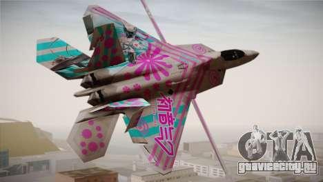 F-22 Raptor Hatsune Miku для GTA San Andreas вид слева