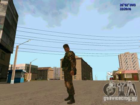 Донской Казак для GTA San Andreas третий скриншот