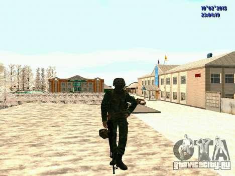 Спецназ ВВ МВД для GTA San Andreas