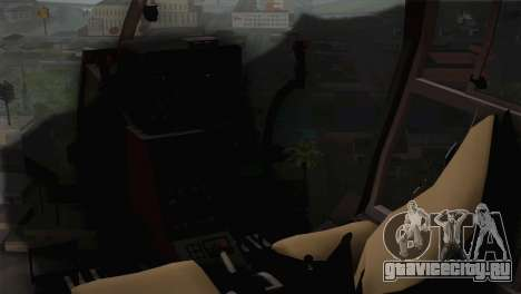 SA 342 Serbian Police Gazelle CAMO для GTA San Andreas вид сзади