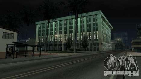 Colormod by Thomas для GTA San Andreas четвёртый скриншот