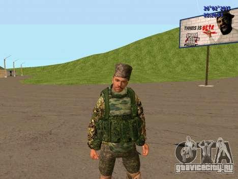 Донской Казак для GTA San Andreas четвёртый скриншот