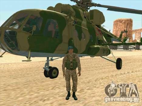 Ми-8 для GTA San Andreas вид сзади слева
