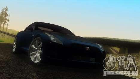 Vanilla ENB Series для GTA San Andreas четвёртый скриншот