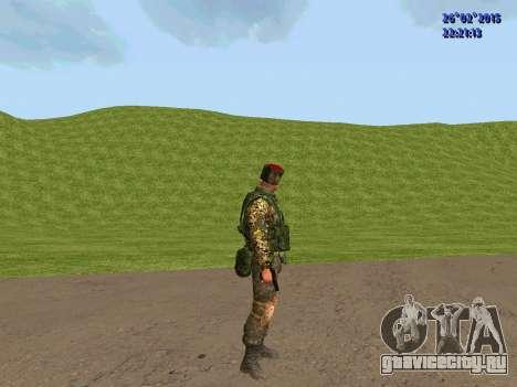 Донской Казак для GTA San Andreas шестой скриншот