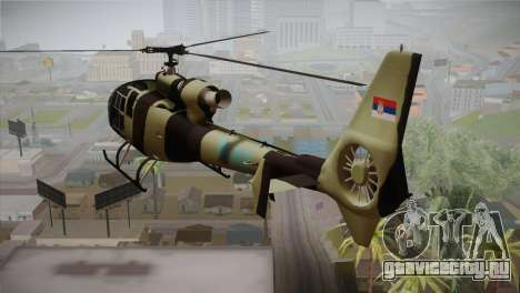 SA 342 Serbian Police Gazelle CAMO для GTA San Andreas вид слева