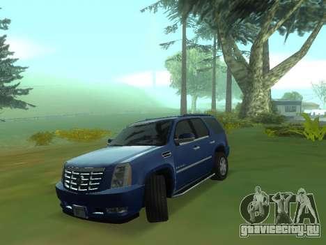 Реальное поведение машины v3.0 для GTA San Andreas третий скриншот