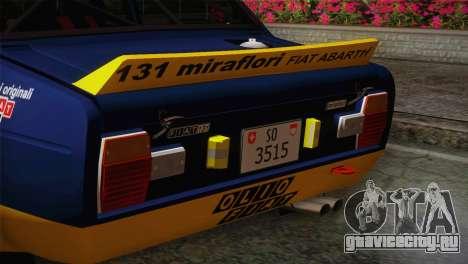 Fiat Abarth Sport Edition для GTA San Andreas вид справа