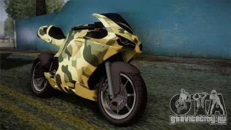 GTA 5 Bati Green для GTA San Andreas