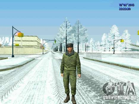 Пак военных РФ в зимней форме для GTA San Andreas третий скриншот