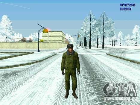 Пак военных РФ в зимней форме для GTA San Andreas