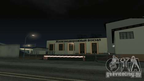 Colormod by Thomas для GTA San Andreas пятый скриншот