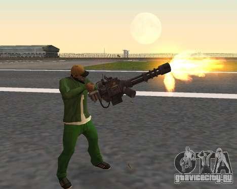 Красивые выстрелы из оружия для GTA San Andreas