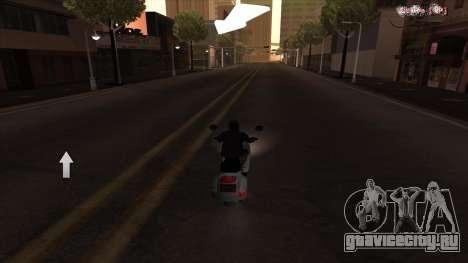 GPS Навигатор с русским голосом для GTA San Andreas