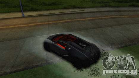 ENB Version 1.5.1 для GTA San Andreas восьмой скриншот