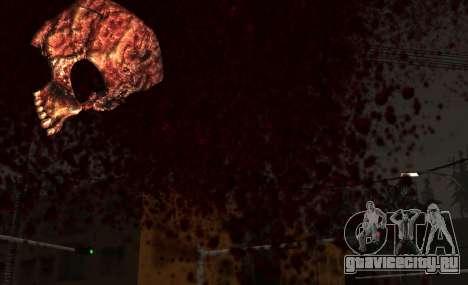 IMFX Gunflash для GTA San Andreas четвёртый скриншот