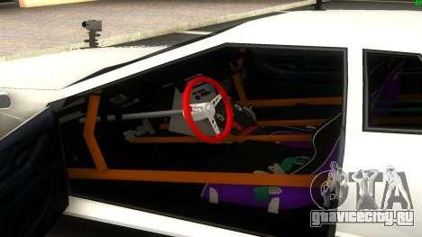 Elegy для GTA San Andreas вид сзади слева