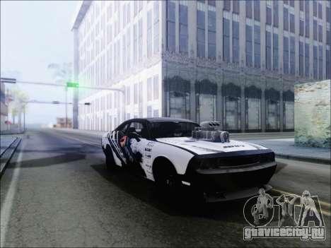 Dodge Challenger SRT8 Hemi Drag Tuning для GTA San Andreas
