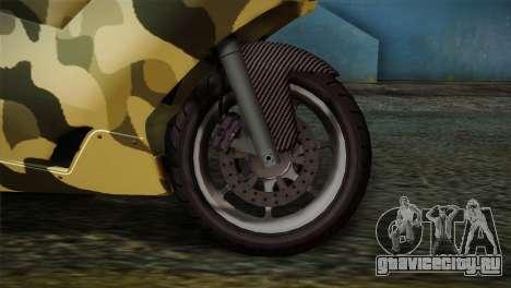 GTA 5 Bati Green для GTA San Andreas вид сзади слева