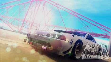 Elegy Undercover для GTA San Andreas вид слева