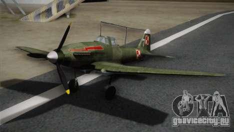 ИЛ-10 Polish Navy для GTA San Andreas