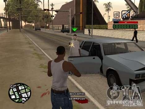 CLEO HP в цифрах для GTA San Andreas третий скриншот