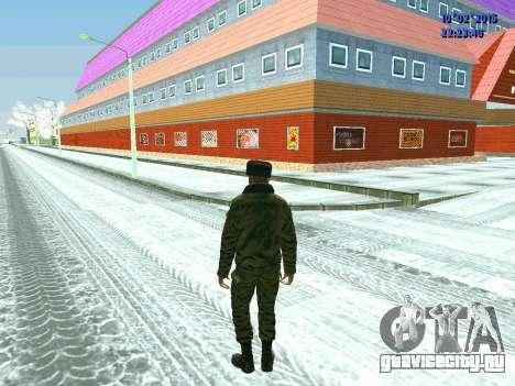 Пак военных РФ в зимней форме для GTA San Andreas четвёртый скриншот
