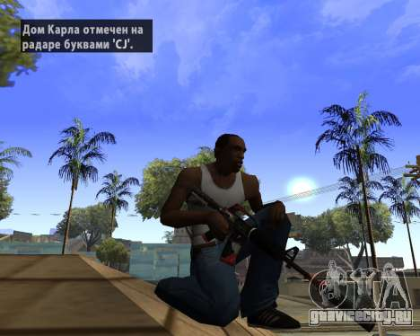 M4A1-S Syrex CS:GO для GTA San Andreas второй скриншот