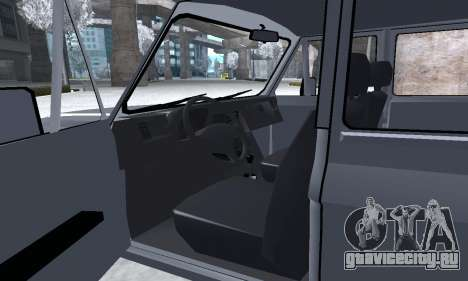Aro 328 для GTA San Andreas вид снизу