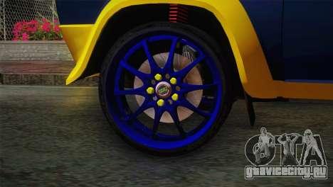 Fiat Abarth Sport Edition для GTA San Andreas вид сзади слева