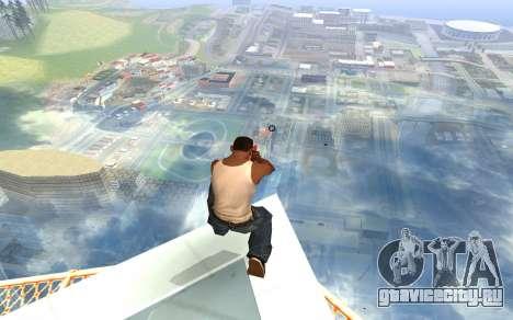 Glock-18 градиент CS:GO для GTA San Andreas четвёртый скриншот