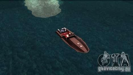 ENB Version 1.5.1 для GTA San Andreas третий скриншот