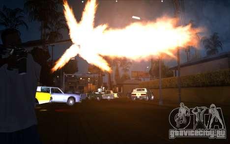 IMFX Gunflash для GTA San Andreas