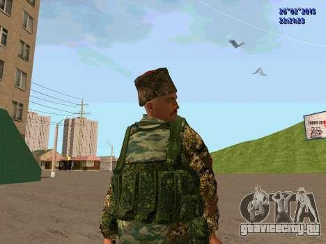 Донской Казак для GTA San Andreas седьмой скриншот