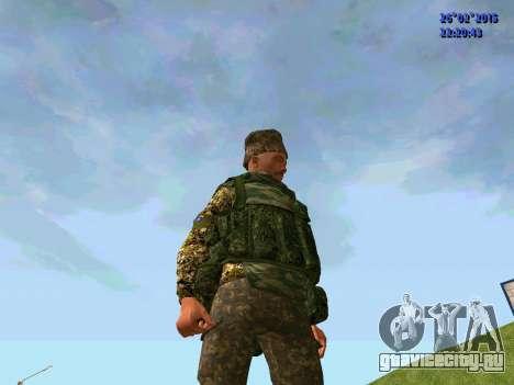 Донской Казак для GTA San Andreas второй скриншот