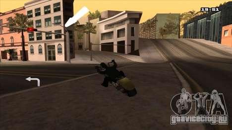 GPS Навигатор с русским голосом для GTA San Andreas третий скриншот