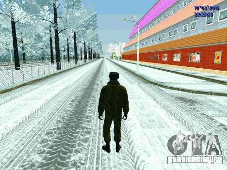 Пак военных РФ в зимней форме для GTA San Andreas второй скриншот
