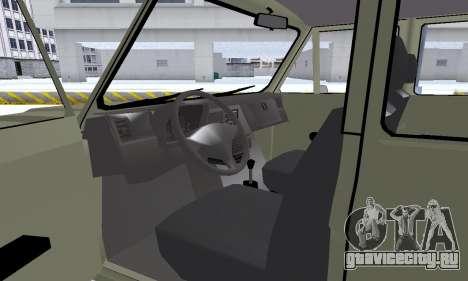 Aro 244 для GTA San Andreas вид снизу