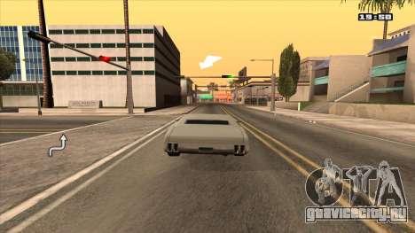 GPS Навигатор с русским голосом для GTA San Andreas второй скриншот