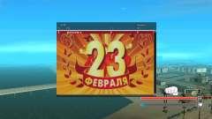 SampGUI - 23 Февраля для GTA San Andreas