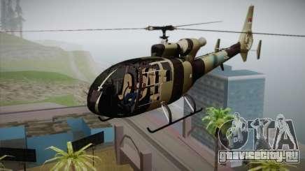 SA 342 Serbian Police Gazelle CAMO для GTA San Andreas
