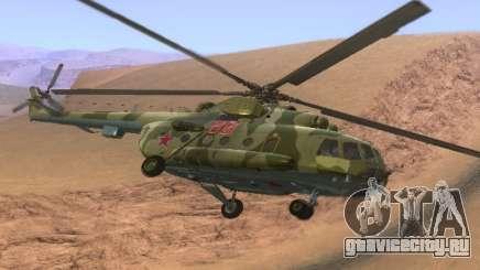 Ми-8 для GTA San Andreas
